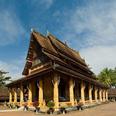 Le Wat Aham