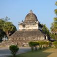 Le Wat Visoun