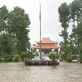 L'île de Ong Ho
