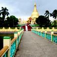 La pagode Maha Wizaya