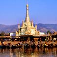 Village de Nyaung Shwe