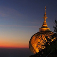 Kyaik-Hti-Yo ou le Rocher d'or