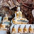 Les grottes de Sadaing