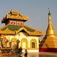 La colline des pagodes