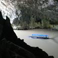 La Grotte Puong