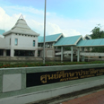 Centre d'étude historique d'Ayutthaya