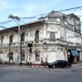 Le vieux quartier de Phuket