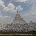 La pagode Hsinbyume