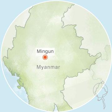 Mingun Myanmar