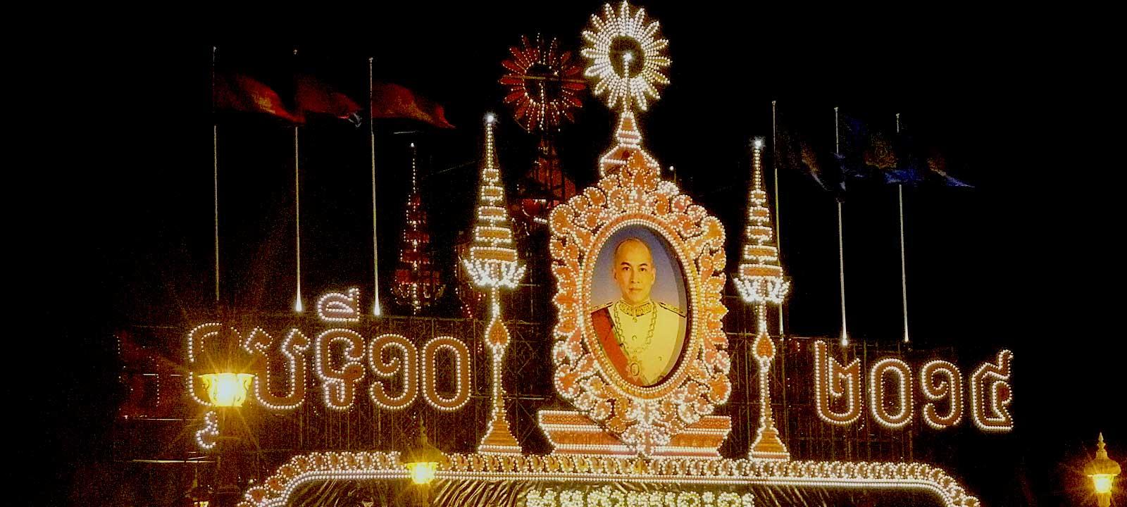 Histoire du Cambodge
